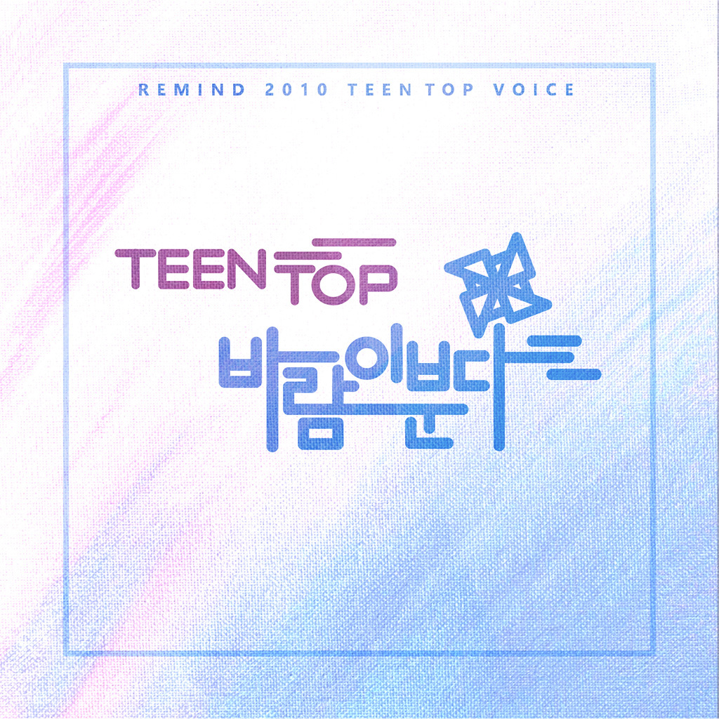 Remind_2010_teen_top_voice